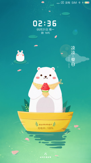 动画 吃西瓜的小熊