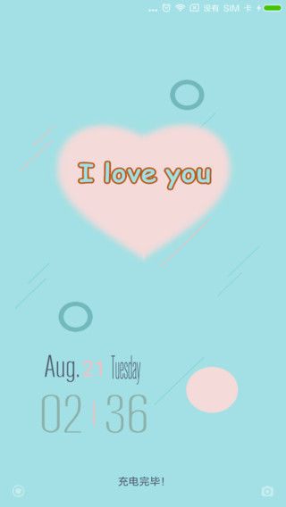 I love you(男)