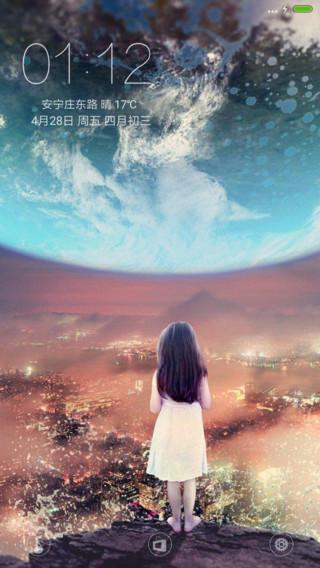 一个人的世界